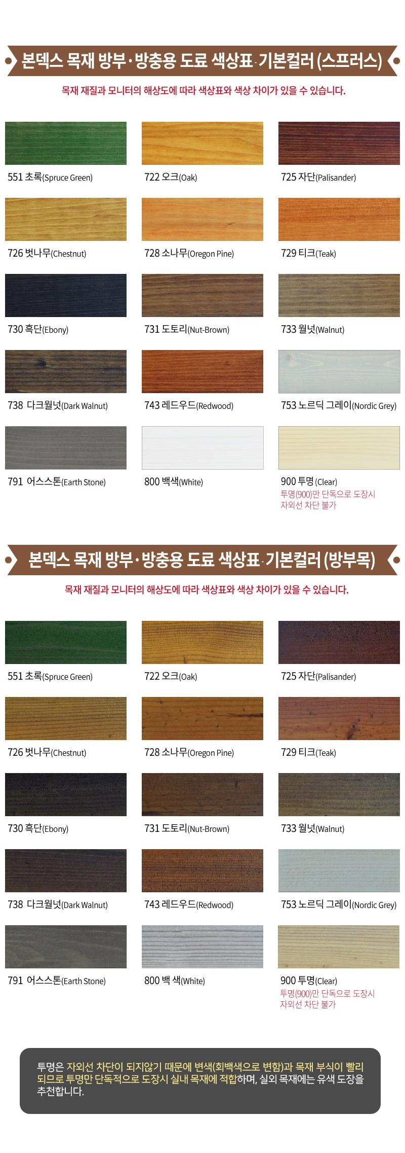 375ml. Black Bedroom Furniture Sets. Home Design Ideas